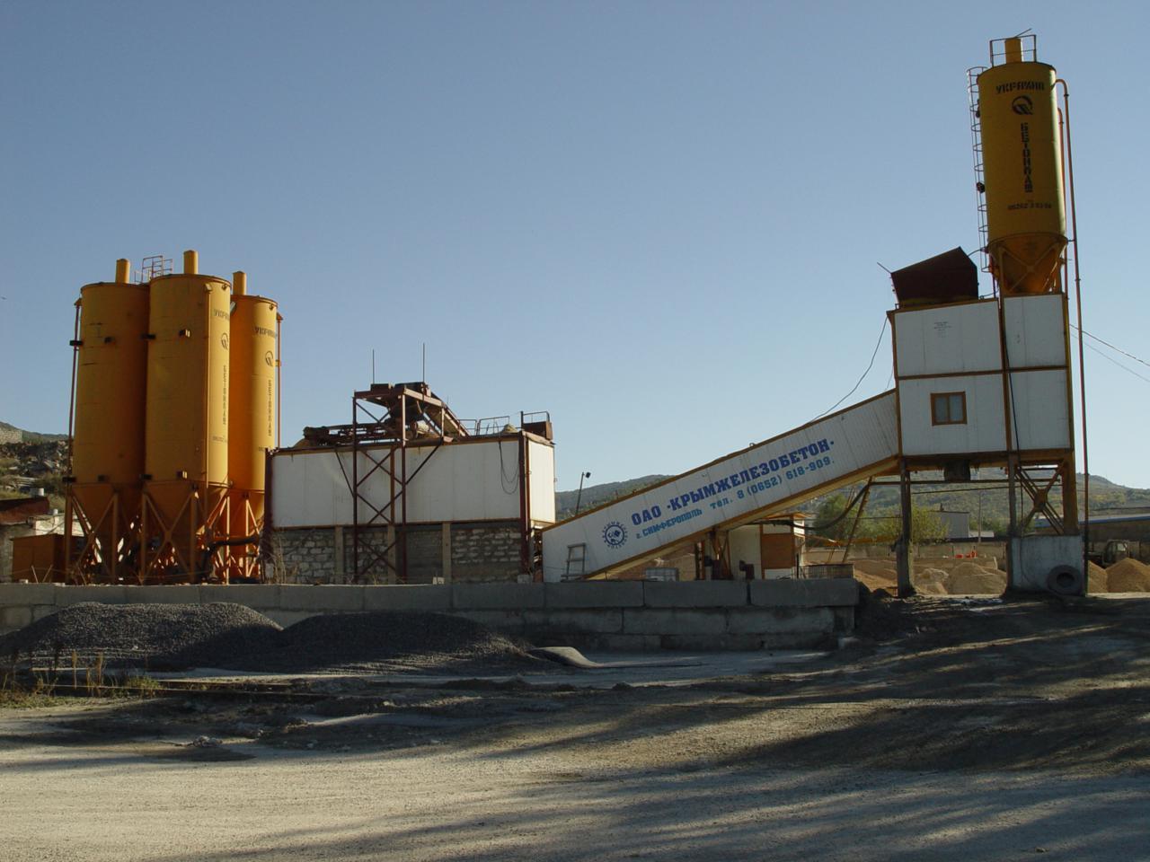 балашиха бетон завод